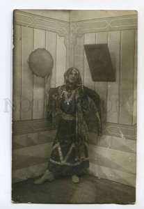 286720 National DANCER w/ Tambourine Vintage REAL PHOTO RUSSIA