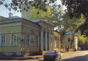 Mockba Moscow Russia Postcard, Shteingel-Lopatin's House (19th C) CCCP, USSR Q48