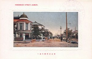 Hamamachi street, Aomori, Japan, Early Postcard, Unused