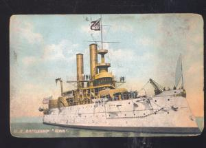 UNITED STATES NAVY BATTLESHIP USS IOWA MILITARY SHIP VINTAGE POSTCARD