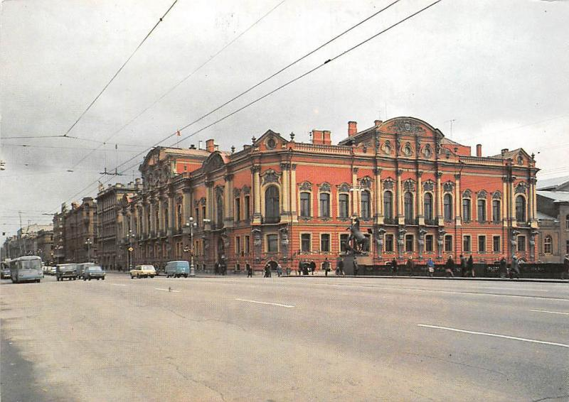 Russia Leningrad Nevsky Prospekt The building Communist Party Committee