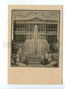 131725 Russia MOSCOW Soviet Square & Mossovet by POLYAKOV Old