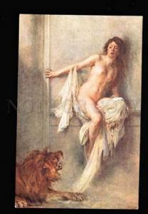 043119 NUDE Lady & LION by COURSELLES-DUMONT vintage color PC