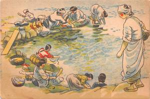 Japan Old Vintage Antique Post Card Washing of clothes by the middle class wo...