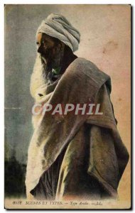 Old Postcard Scenes And Types Type Arab