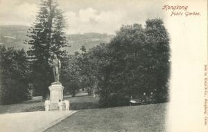 china, HONG KONG, Public Garden (1899) Graça & Co. Postcard