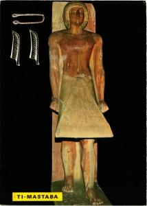 CPM Statue of the High Official Ti - 5th Dyn. EGYPT (852659)