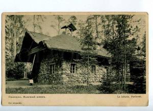 231804 RUSSIA Pavlovsk milk house Vintage St. Eugenie postcard