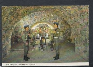 Cyprus Postcard - Arch, Makarios III Monument, Kykkos   RR7359
