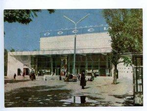 238909 USSR Kyrgyzstan Frunze Bishkek cinema theatre Russia old postcard