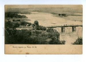 148323 Russia CHITA Bridge CHITA River Vintage postcard