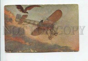 3176933 Airplane & Eagle by PRINTEMPS Vintage SALON #834 LAPINA