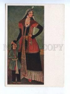196341 IRAN Persian miniature girl w/ boy Vintage postcard
