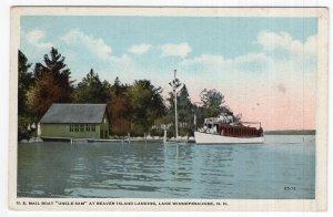 Lake Winnepesaukee, N.H., U.S. Mail Boat Uncle Sam At Beaver Island Landing