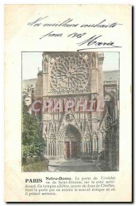 Old Postcard Notre Dame Paris The door of the bishopric and Saint Etienne