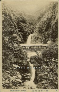 Circa-1910 Japan Postcard: Nunobiki Kobe Waterfall & Nearby Bridge – Rare!