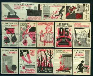 500663 HUNGARY Fire safety Vintage match labels