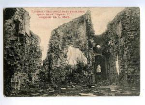 164538 Georgia Kutaisi KUTAIS ruins of Temple of king Bagrat I