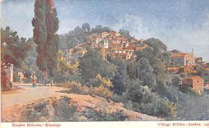 Corfou Greece, Grece Village Peleka Corfou Village Peleka