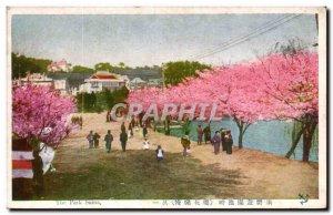 Old Postcard Japan Japan Nippon The park Suma