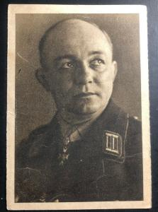 1934 Berlin Germany Real Picture Postcard RPPC Wehrmacht Gauleiter Portrait