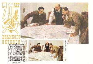 Russian Army Planning Attack Military Map War First Day Cover Ltd Postcard Stamp