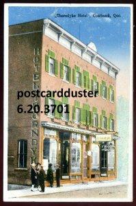 3682- ST.GABRIEL DE BRANDON Quebec Postcard 1940s City Hall Fire Station by PECO