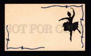 3032689 SILHOUETTE of BALLERINA vintage small card RARE