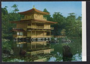 Kinkakuji Temple,Japan BIN