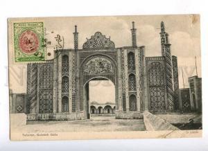 193173 IRAN Persia TEHERAN Gulahek Gate Vintage RPPC