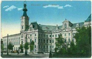 07538 - VINTAGE POSTCARD Ansichtskarten - Polen POLAND - Warsaw - Warszawa