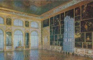 Tower Of Pushkin Catherine Palace Picture Hall Leningrad Russia Postcard