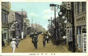 china, CHANGCHUN HSINKING, Manchukuo, Street Scene (1930s)