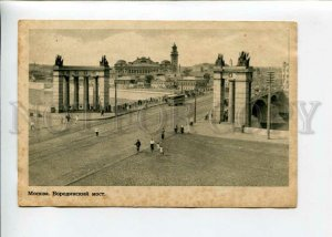 3143852 800 anniversary of MOSCOW Borodinsky Bridge old pc