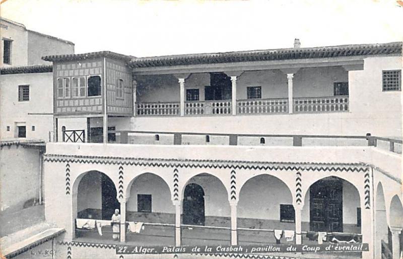 Alger Algeria, Alger, Algerie Palais de la Casbah Alger Palais de la Casbah
