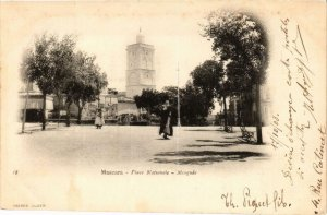 CPA Geiser 18 Mascara Place Nationale, Mosquée ALGERIE (755492)