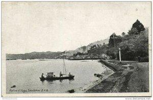 british north borneo, SABAH SANDAKAN, Native Village, Fishing Boat (1920s)