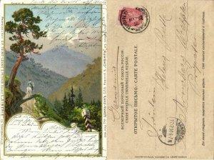 russia, SIBERIA, Mountain Scene (1900) Artist Signed Ovsyannikov Litho Postcard