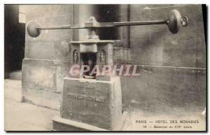 Old Postcard coins Paris Hotel des Balance coins 17th