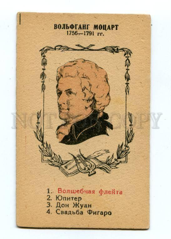 145386 Wolfgang MOZART Great COMPOSER vintage Playing Card