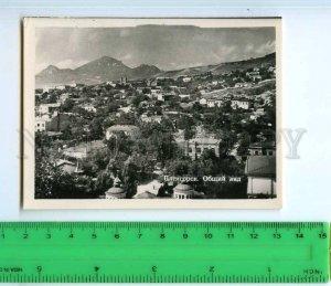 254228 USSR Lermontov places Pyatigorsk view OLD postcard