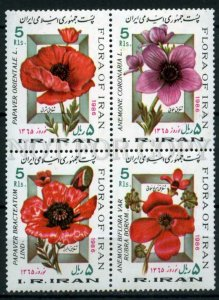 509684 IRAN 1986 year flowers block of four stamps set