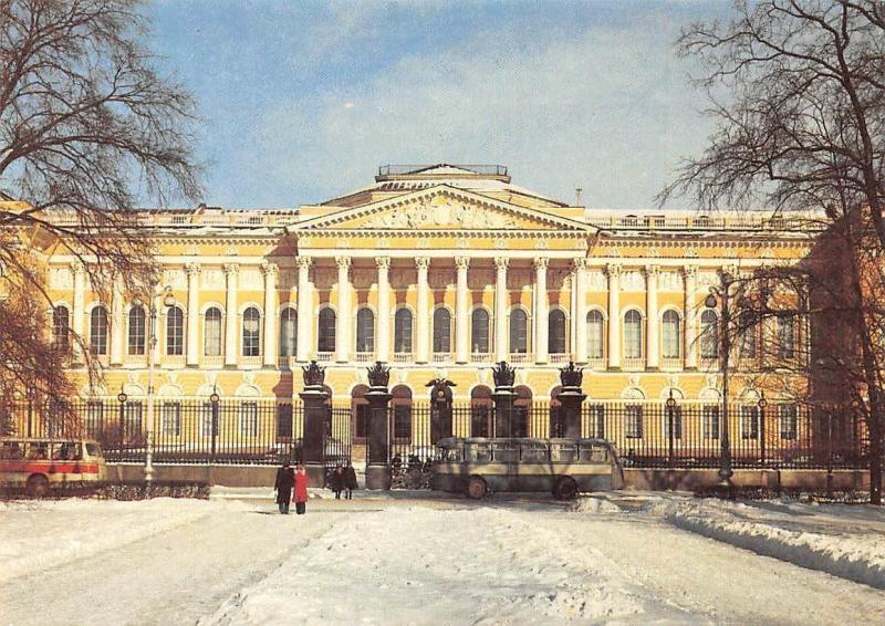 Russia Leningrad The Russian Museum Front view Promenade Winter Auto Cars
