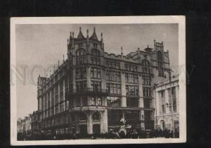 072609 Russia Moscow Mosstorg building Vintage PC
