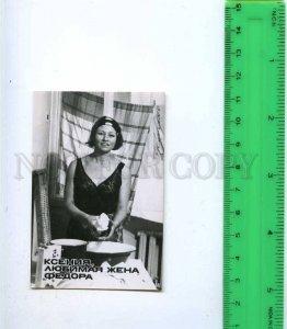 242798 ZAJTSEVA Soviet Russian actress MOVIE photo card #8