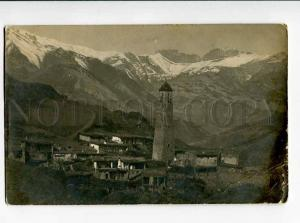 270392 Russia Caucasus CHECHNYA KHANI Aul Vintage photo PC