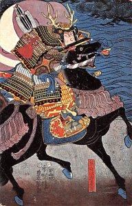 Man on Horse Japan Unused