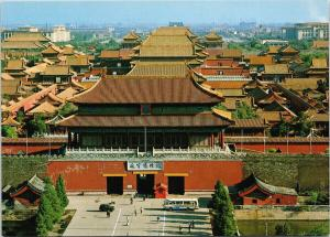 Palace Museum The Forbidden City Beijing China Unused Postcard F6
