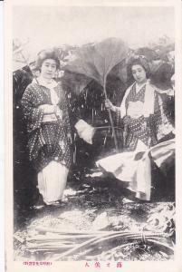 Two women , Japan , 00-10s