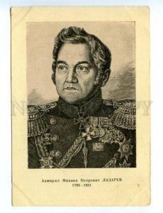 170187 LAZAREV Russian naval Admiral explorer by MALTSEV old